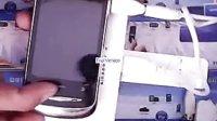 视频: 欧博亿移动电源简介淘宝网址 http://shop101746881.taobao.com/