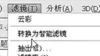 2月20日20点30飘叶老师PS音画《蓝色的爱》