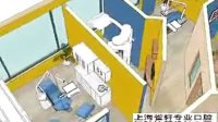 口腔医院设计 牙科诊所装修