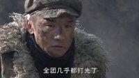 新亮剑 01