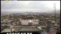老梁观世界 120130
