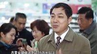 视频: 宗博堂公司招商宣传片QQ:1933329869