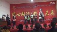 重庆多味多食品有限公司2013年春节联欢会之环保时装秀
