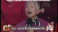祥康快车-祥康的养生保健理念《一》-20130222