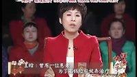 祥康快车-祥康的养生保健理念《二》-20130223