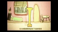 视频: 彩票娱乐城之家