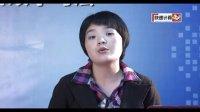 视频: 七台河 高效学习法专辑-四快全集QQ:1105775428