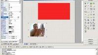 集中营易语言视频教程43_1组件学习之图形处理类组件-画板-图片框