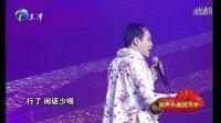 视频: 二人转小沈阳批量下载戏曲http://blog.sina.com.cn/s/blog_dbc53cc20102uyvm.html