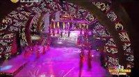 武汉歌舞剧院 巴黎野玫瑰 辽宁卫视春节联欢晚会 现场版