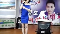 Korea musicians singer songwrite han su yeong masan bank