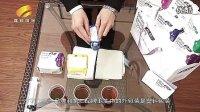 视频: 金日丝然卫生巾招商QQ112876567