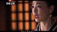 《美人心计》预告片03