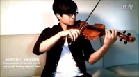 Said Goodbye 《說了再見》 Violin Cover - Jay Chou