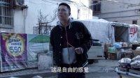北京青年 12