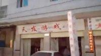 缅甸果敢老街城 百胜赌场
