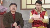 2011年央视兔年春晚   赵本山小沈阳王小利李琳《同桌的你》高清现场版