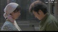 《请你原谅我》海清吴秀波感情爆发