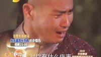 步步惊心 36集 预告 湖南卫视版