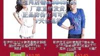 五一节服装运动鞋品牌厂家北京大型展销会特邀促销店工厂价销售