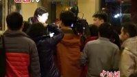 冯骥才:雾霾问题跟官员政绩观有很大关系 雾霾跟政绩观有关系