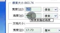 20130225_甜蜜蜜老师讲PS基础【小动画】刻录【一】