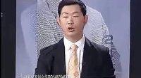 孙晓岐 心态调整