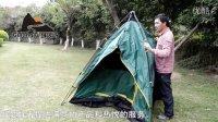 怎么搭帐篷?鼓浪屿牌自动帐篷或瞬间成型