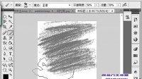 [PS]photoshop42零基础教程 模糊工具.锐化工具.涂抹工具