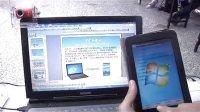 视频: MobCtrl万能遥控-手机控制电脑-官方下载:http:www.mobctrl.net