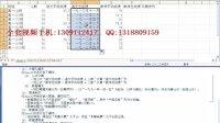 2013年河北职称计算机考试时间-Excel操作练习一