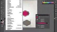 AI视频教程 CS6 包装设计 ai视频教程 彩带 Q群173978449