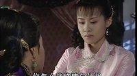 媳妇的眼泪 38