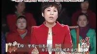 祥康快车-祥康的养生保健理念《二》-20130223(流畅)