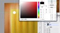 [28视频]—PS用户登录框设计02