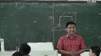 5小学美术展示课:三维立体制作       新课标小学美术展示课(1)