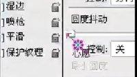 2013年3月6日心愿老师PS鼠绘图文【北方的冬天】