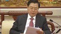 浙江卫视:张德江和天能集团董事长张天任参加浙江代表团审议