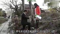 郑云搞笑视频-光棍节最疯狂的报复
