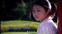 视频: 苗族歌曲 爱江山更爱美人 QQ910990859