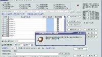 """视频: 《轻松定胆杀号王》软件视频教程(演示版):玩彩必看----""""工欲善其事,必先利其器"""",彩票也是如此"""