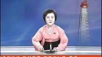 朝鲜劳动党中央委员会政治局会议决定书