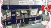常州弱电工程师培训班-常州哪里考弱电证书-弱电系统设计