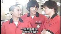 日本不准笑系列之- 惩罚对决完整版(保龄球大赛)(含中文字幕)