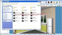 圆方橱柜设计软件5.5版本贴图设计视频教程录像