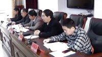 3月7日我区召开三八妇女节暨妇女工作会议(改)