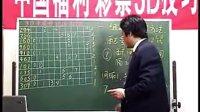 于海滨福彩3D教学视频