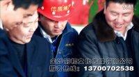 柘城县房地产信质地产河南九套播出 焦新建影视工作室