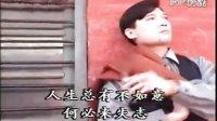 视频: 七郎_-_拼一生不是赌一时