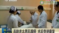 上海知名的肿瘤医院专家门诊